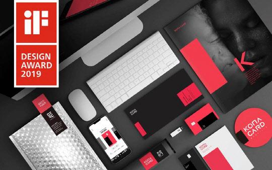 코나카드, 독일 `iF 디자인 어워드 2019` 카드 브랜딩 부문 수상